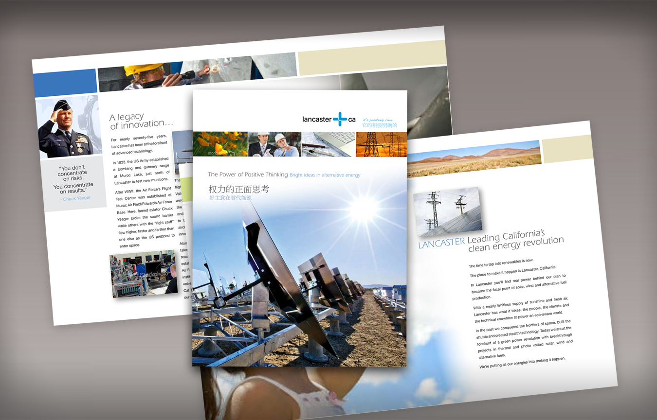 City of Lancaster eSolar Brochure